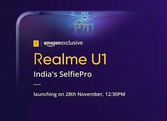 The World's First Helio P70 Smartphone Realme U1 Reaching the Indian Market on November 28