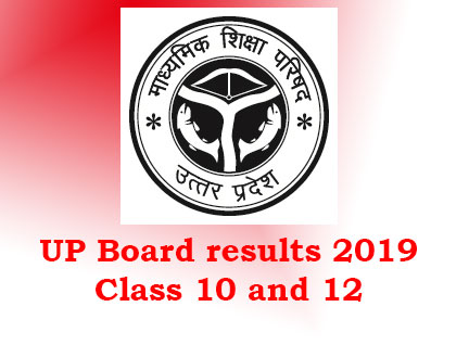 UP Board results 2019: UP Board result 2019 expected to be declared on the same day both for Class 10 and 12.