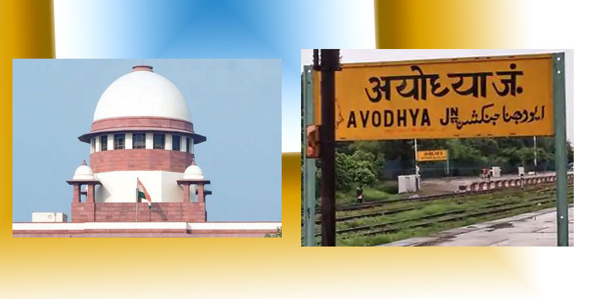 SC pronouncing unanimous verdict today at Supreme Court in Ayodhya case