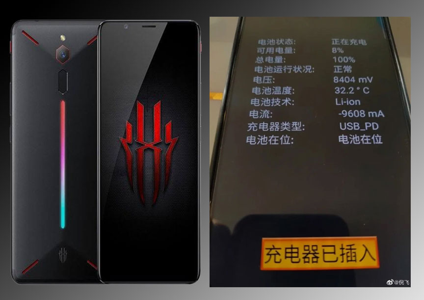 Nubia is seemingly working on the 80W fast charging, Next Android phone expected to come with 80W fast charging