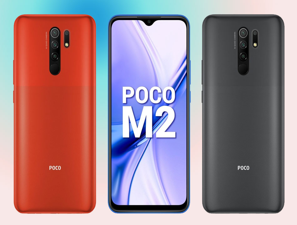 Poco M2 set to launch in India