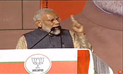 PM Modi at Victory celebrations at BJP HQ